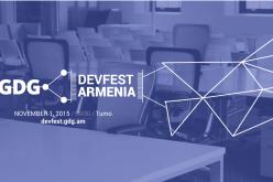Նոյեմբերի 1-ին տեղի կունենա GDG DevFest Armenia 2015-ը