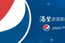 Կթողարկվեն Pepsi բրենդի սմարթֆոններ