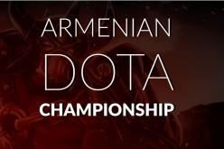 Երևանում կկայանա DOTA խաղի ամենամեծ առաջությունը