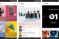 Android-ի համար նախատեսված Apple Music-ն արդեն կարելի է բեռնել