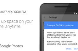 Google Photos-ի նոր ֆունկցիան կօգնի սմարթֆոնում տեղ ազատել