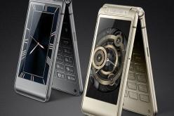 Samsung-ը ներկայացրել է «բացովի-փակովի» W2016 սմարթֆոնը