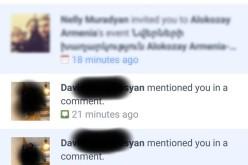 Facebook սոցցանցում հայտվել է նոր վտանգավոր վիրուս