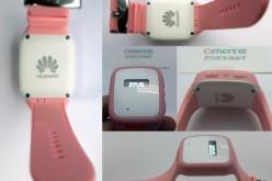 Huawei Watch Kid`խելացի ժամացույց երեխաների համար