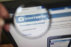 VKontakte-ն կփոխի օգտագործողների լրահոսի դասավորությունը