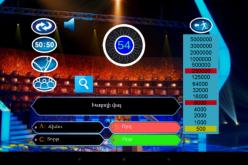 Հայկական «Միլիոնատեր» խաղը Play Store-ում լավագույն անվճար խաղերի առաջին տասնյակում է (տեսանյութ)