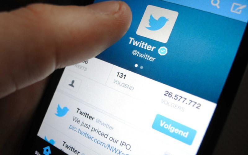 Twitter-ը թաքցրել է գովազդը «VIP-օգտատերերից»