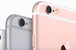 4 դյույմանոց iPhone 5se-ն կունենա հզոր պրոցեսոր