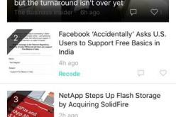 Microsoft-ը թողարկել է iPhone news հավելվածը