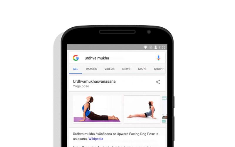 Google–ի որոնման քարտերը կօգնեն յոգա սովորել