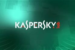 Կասպերսկու լաբորատորիան թողարկել է իր առաջին անվճար հակավիրուսային ծրագիրը