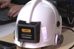 Ռուսաստանում ստեղծվել է «լրացված իրականության» սաղավարտ` հատուկ փրկարարների համար