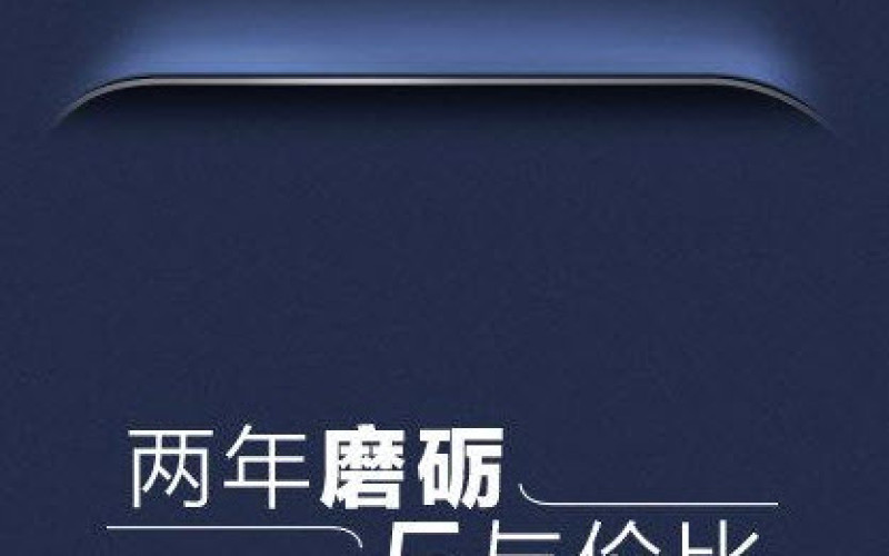 Vivo Xplay 5-ը կունենա կոր էկրան, ինչպես Samsung Galaxy еdge-ը