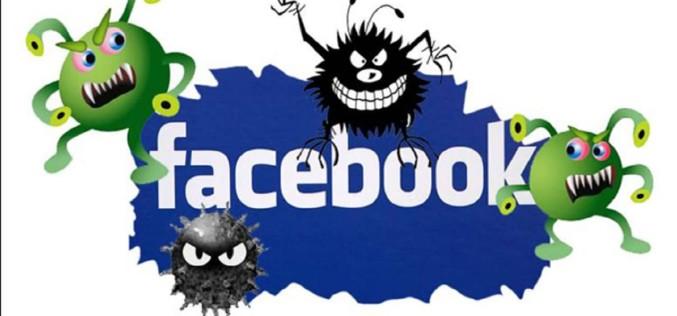 Ինչպես ազատվել ֆեյսբուքյան վիրուսներից