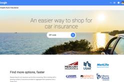 Google-ը փակում է իր Google Compare ֆինանսական ծառայությունների համեմատության ծառայությունը