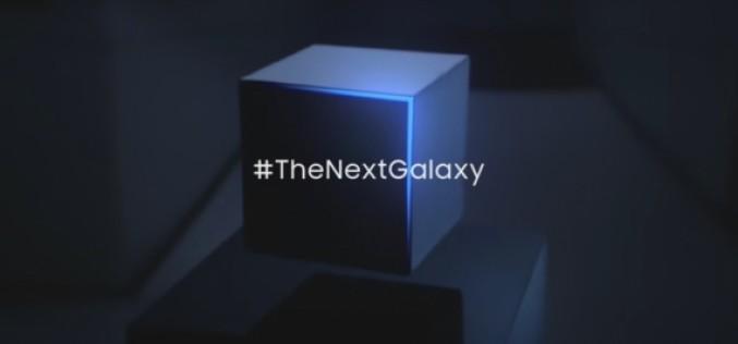 Samsung-ը հաստատել է Galaxy S7-ի անոնսի ամսաթիվը (տեսանյութ)