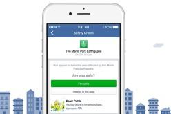 Facebook-ի Safety Check հնարավորությունը կորցրել է իր ուժը