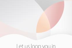 Apple-ի հաջորդ մեծ միջոցառումը տեղի կունենա մարտի 21-ին