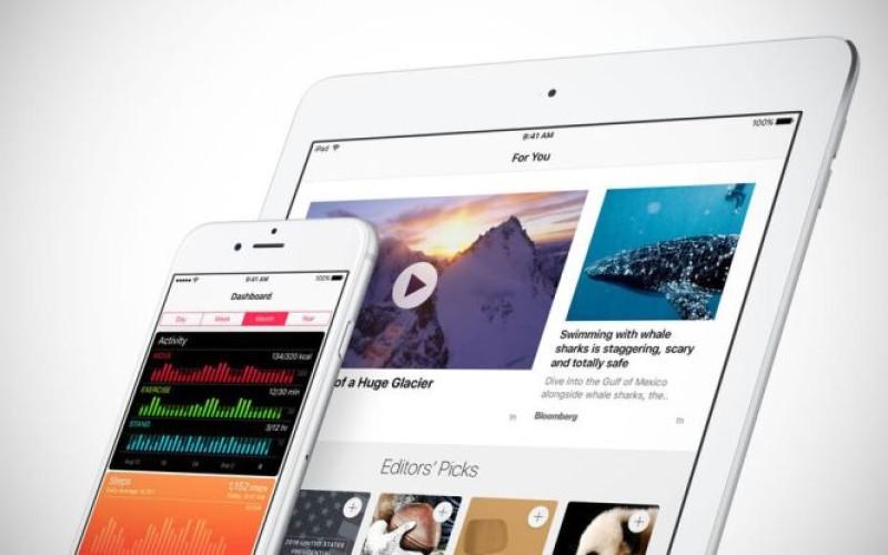 iOS-ի նոր տարբերակն արդեն հասանելի է ներբեռնման համար