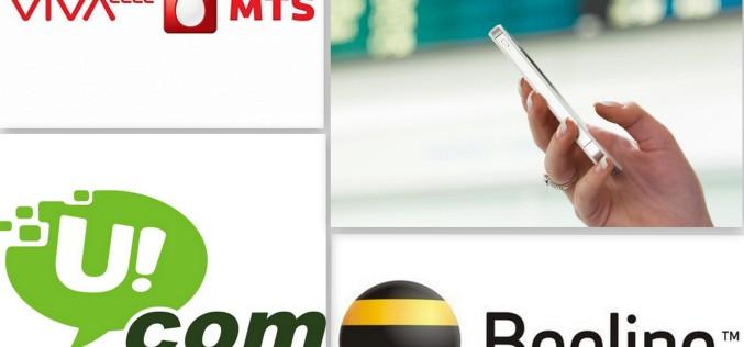 Հայաստանում Orange-ը (Ucom) առաջատարն է բջջային ինտերնետից օգտվող բաժանորդների թվով