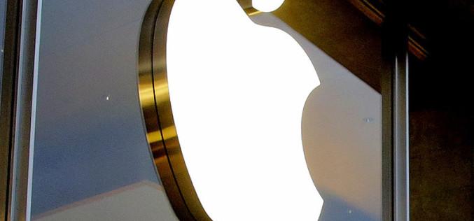 Apple-ի տեխնոլոգիան երգերը «կմաքրի» ժարգոնից
