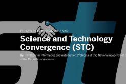 Տեղի կունենա գիտության և տեխնոլոգիաների մերձեցում թեմայով գիտաժողով