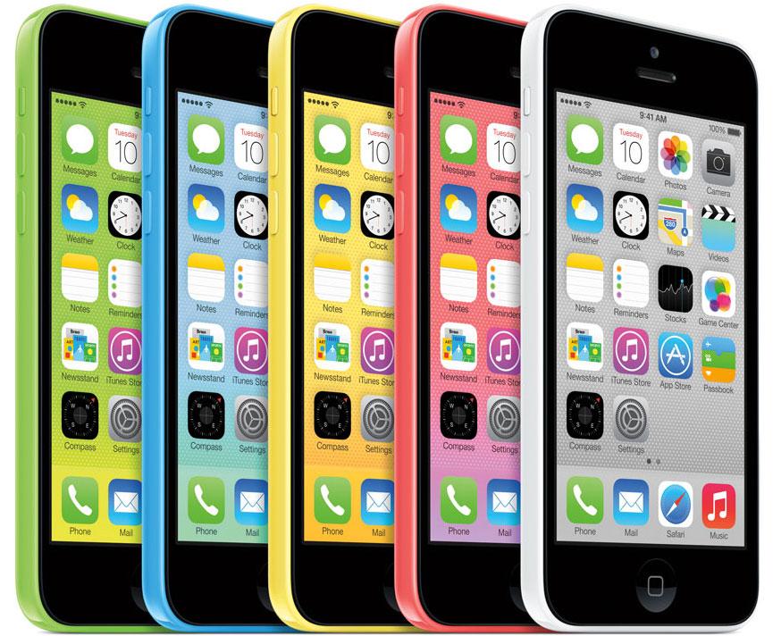 FBI Apple iOS9 2