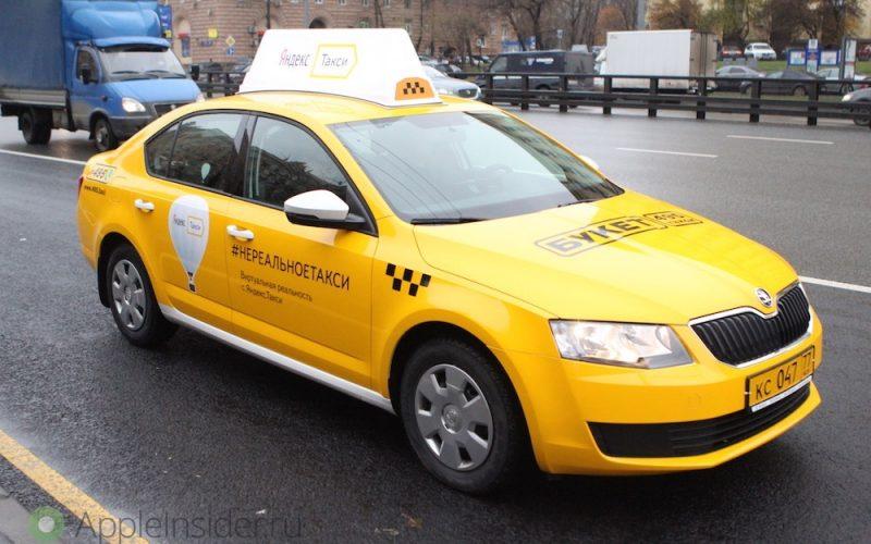 Yandex տաքսիում օտարերկրացիների համար թարգմանիչ կտեղադրվի