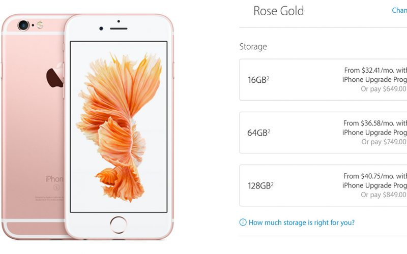 Apple-ի iPhone-ի փոխանակման ծրագիրն այժմ հասանելի է առցանց
