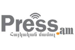 Press.am. օրվա ամբողջ լրահոսը՝ մեկ վայրում