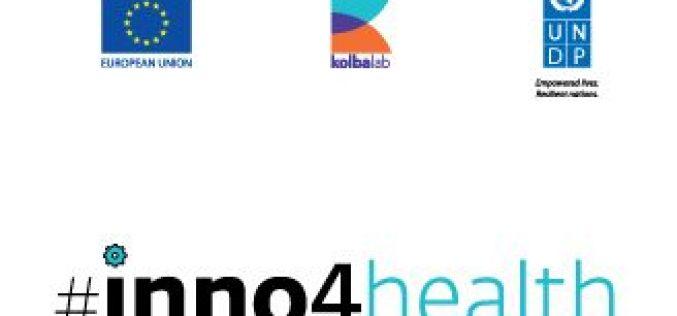 Կոլբա Լաբի կազմակերպած մրցույթին դիմելու վերջնաժամկետը հունիս 15-ն է