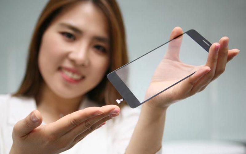 LG Innotek-ը ստեղծել է մատնահետքի ինովացիոն սկաներ