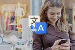 Google Translate-ի թարմացումը զգալիորեն կհեշտացնի ծրագրի օգտագործումը