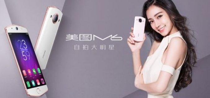 Meitu M6 սմարթֆոն՝ նախատեսված սելֆիի սիրահարների համար