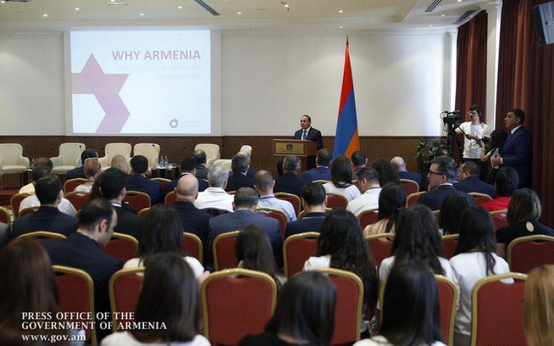 Երևանում շարունակվում է «ՏՏ արտապատվիրում և ներդրումներ» միջազգային գիտաժողովը