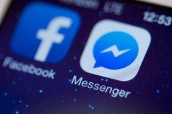 Facebook Messenger-ով հնարավոր է ֆուտբոլ խաղալ