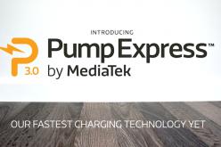 MediaTek-ը ներկայացրել է Pump Express 3.0 արագ լիցքավորման տեխնոլոգիան