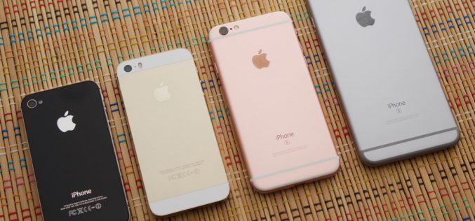 iPhone 7-ի միակ նորամուծությունը