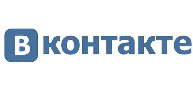 VKontakte-ի 100 մլն օգտատիրոջ տվյալներ վաճառվում են 1 բիթքոինով