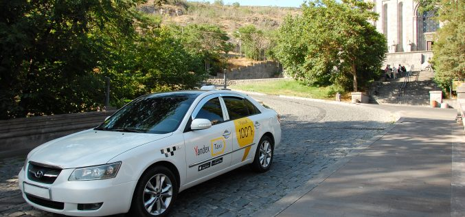 Яндекс Такси-ն արդեն գործում է Երևանում
