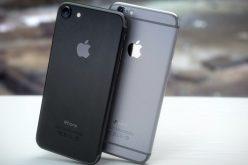 iPhone 7-ը ցուցադրվել է տեսանյութում