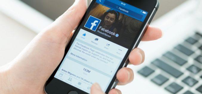 Facebook-ում նոր հնարավորություն է հայտնվել