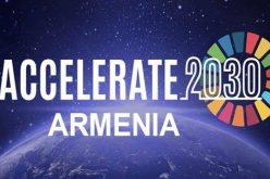 #Accelerate2030. հայկական 3 նախագիծ անցել է միջազգային փուլ
