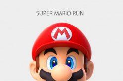 Super Mario Run` հատուկ iPhone-ի և iPad-ի համար