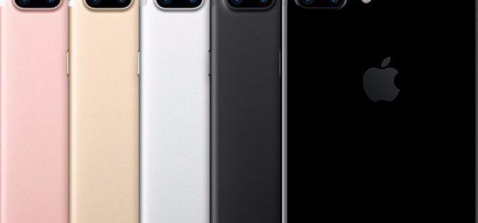 Apple-ը ներկայացրեց iPhone 7-ն ու 7 Plus-ը