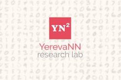«ԵրևանԷն» գիտակրթական հիմնադրամը կհետազոտի արհեստական ինտելեկտի ոլորտը