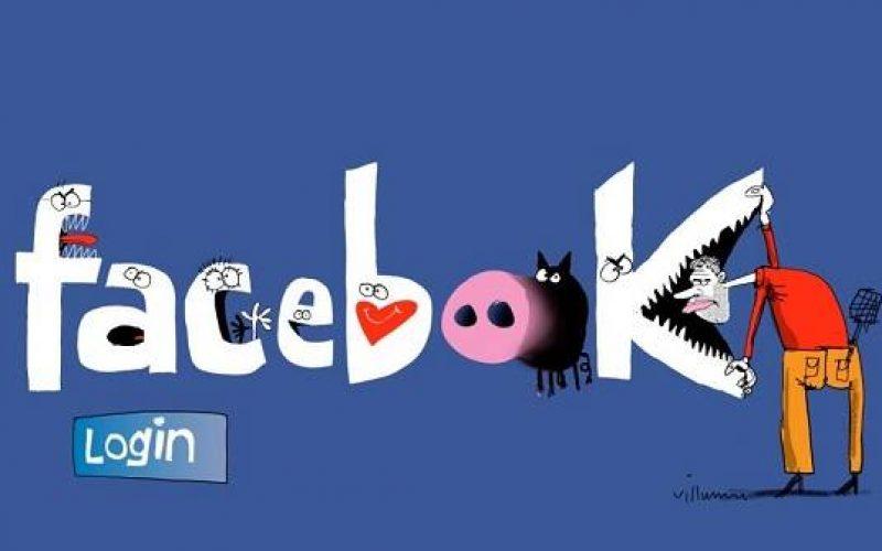 itTest. տիրապետու՞մ եք Facebook-ի գաղտնիքներին