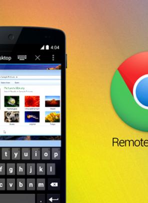 Chrome-ի նոր թարմացումը մեծ աղմուկ է բարձրացրել