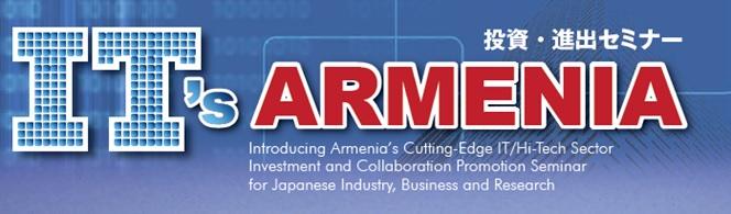 its-armenia-1
