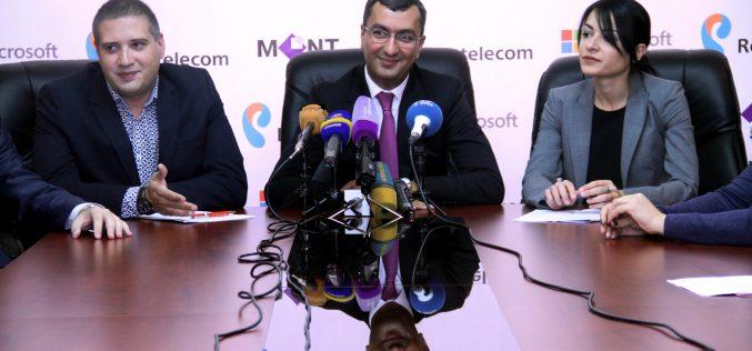 «Ռոստելեկոմ»-ը, «Մայքրոսոֆթ»-ը և «Մոնտ»-ը կհամագործակցեն ամպային ծառայությունների մատուցման ոլորտում
